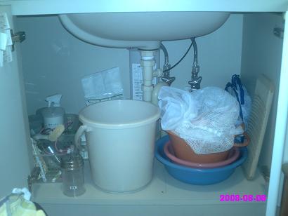 洗面所下の収納 整理前