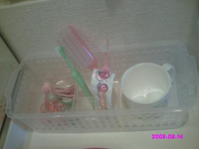 娘の洗面セット
