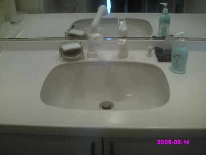洗面台 整理後