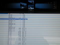 DSCF0657_convert_20090528140801.jpg