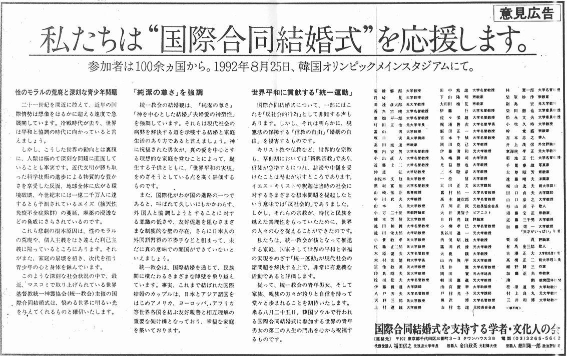 【産経】 韓流に染まったサンケイ 【産經】YouTube動画>27本 ニコニコ動画>1本 ->画像>107枚