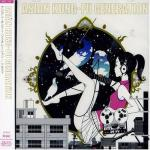 asian kung-fu generation2