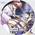 HUNTER×HUNTER OVA 3