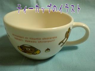 20061129215418.jpg