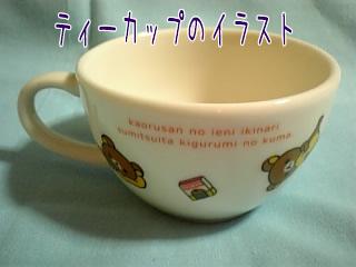 20061129215431.jpg