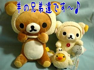 おやすみシリーズコンプ(?)