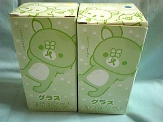グラス賞×2