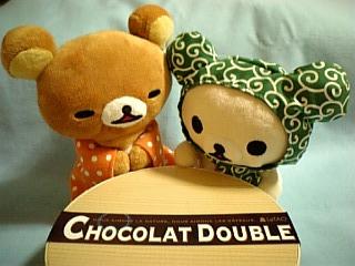 チョコドゥーブル