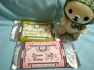 製菓用チョコレートやって!