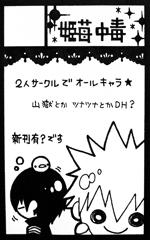 DSCN0774.jpg