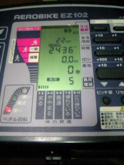 200908011839000_convert_20090801191854.jpg