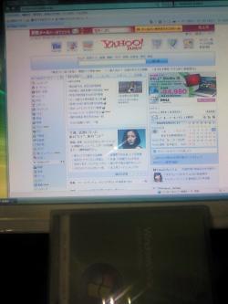 200908081456000_convert_20090808163057.jpg