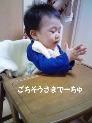 gochi.jpg