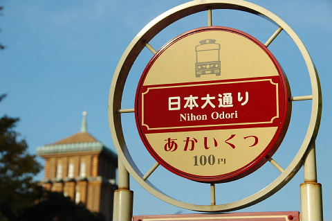 神奈川県庁を望む