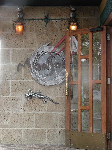 Cafe入口