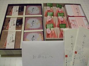 2008_042810006.jpg