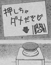 ダメ by ゆっきゅん