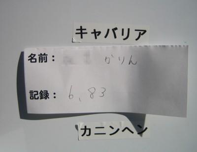 0IMG_3527.jpg