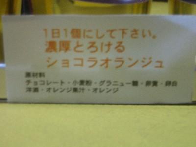 1IMG_8610.jpg
