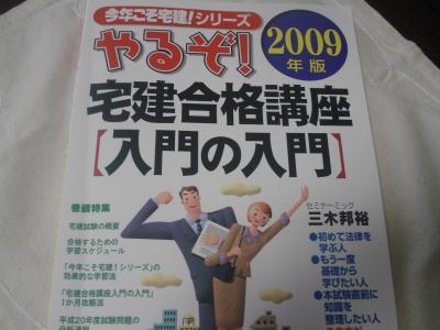 aya+118_convert_20090630065512.jpg