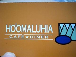 HO'OMALUHIA