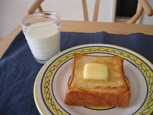 バターをのせて