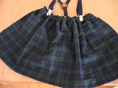 お着替えスカート