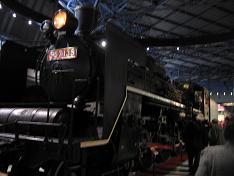 C57 135