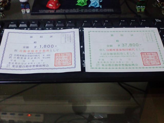 20081206235053