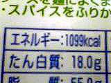 3091592_131.jpg
