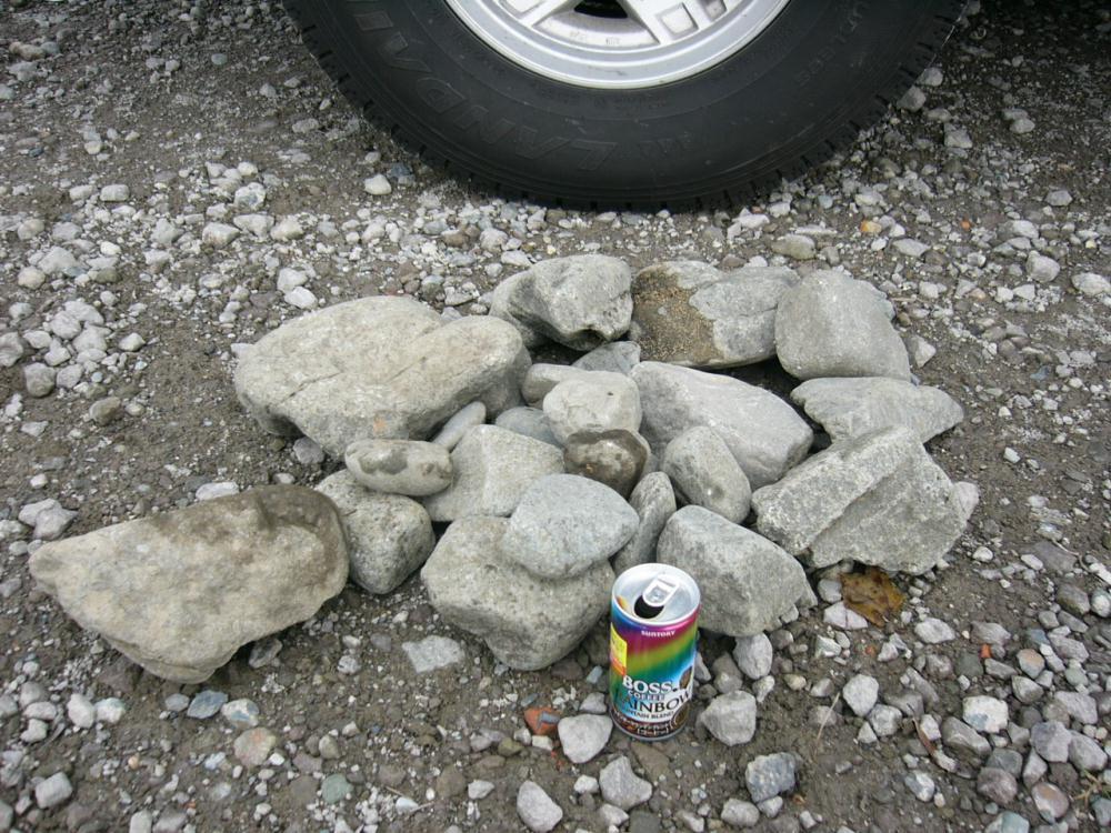 石とBOSS