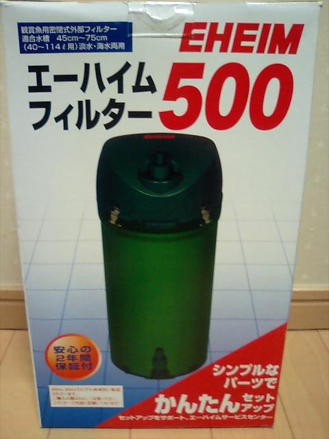 CA330006.jpg