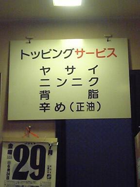 jiro-1.jpg