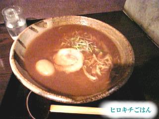 mochi-4.jpg
