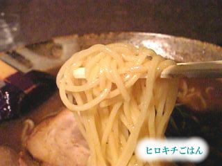 mochi-5.jpg