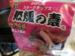 sausage-5.jpg