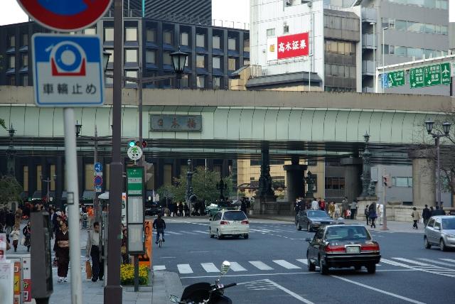 埋もれてしまった日本橋