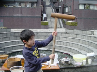 Koki_mochi1.jpg
