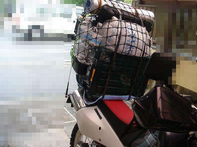 2009071702.jpg
