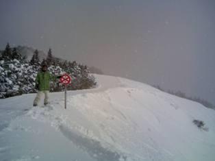 20070108スカイバレイ頂上1