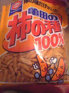 亀田 柿の種 100%