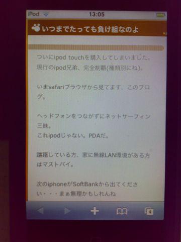 200803221377.jpg