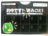 20051129171422.jpg