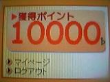 20051204175109.jpg