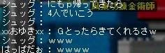 Maple!149.jpg