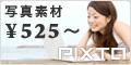 person120_60.jpg