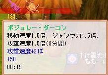 1116rk (13)