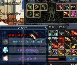 ScreenShot0901_032932703.jpg