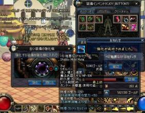 ScreenShot0901_033947343.jpg