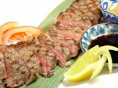 タイ料理牛ロース網焼き